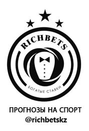 ★ RICHBETS ★ Прогнозы на спорт ★ LIVE ★